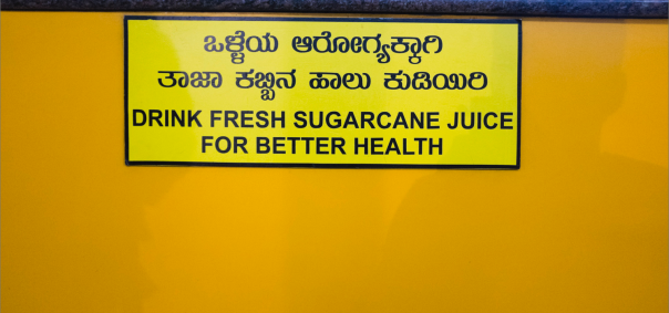A sign at a bus rest stop on the 12 hour ride back to Bangalore from Mudhol, India.